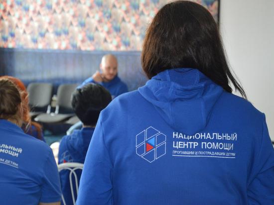 Волонтеров-поисковиков Дальнего Востока обучили в Хабаровске