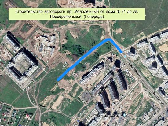 На строительство новой дороги в Солнечном потратят почти 140 млн