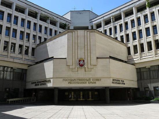 Крымский парламентарий пригласил Зеленского посетить полуостров
