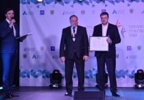 Рязанская область становится центром проектного управления России