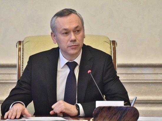 Андрей Травников также распорядился усилить информационную работу с населением.