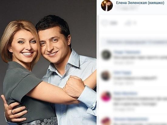 Стали известны детали биографии Елены Зеленской, супруги будущего президента Украины