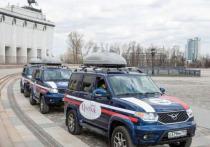 Через Калмыкию пролегает маршрут интернационального автопробега