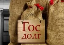 Ульяновская область находится на 30 месте по уровню госдолга