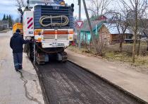 На ремонт 3,6 км дорог в Острове потратят более 29 млн рублей