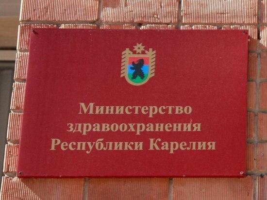 Минздрав Карелии отказал инвалиду в компенсации проезда на лечение рака