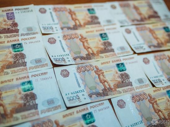 Кузбасскую фирму-банкрота выставили на торги