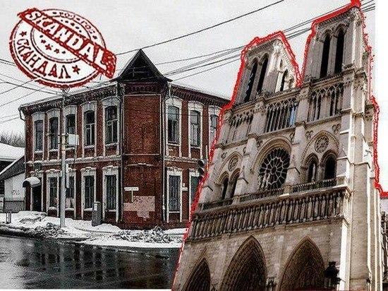 Усадьбу Михайлова в Барнауле сравнили с Нотр-Дамом
