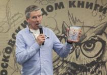 Шеянов предложил улететь: сборник стихов и вечер в Литкафе