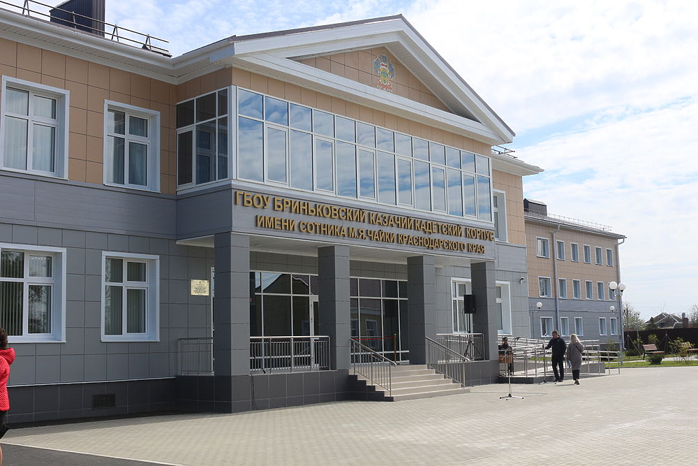 Открытие казачьего корпуса М. Я. Чайки