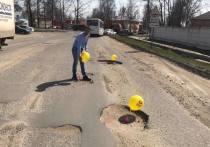 В Переславле Справедливая Россия в каждую дорожную яму положила по шарику
