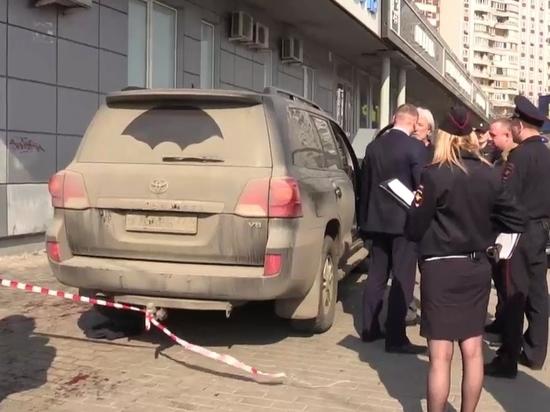 Бородатые мужчины расстреляли бизнесмена в Москве
