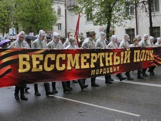 В Мордовии начали готовиться к акции «Бессмертный полк»