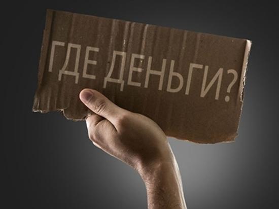 Директор Ядринского кирпичного завода заплатит 20-тысячный штраф за задержку зарплаты