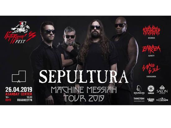 Кыргызстанцы готовятся встретить группу Sepultura в Бишкеке