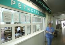 Что делать, если в Волгограде не дают талон к врачу