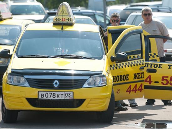 Про такси в Бурятии: «Пружины в зад и полная отсебятина»