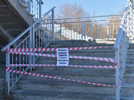 Разрушенную кафельную плитку на лестнице в барнаульский Нагорный парк заменят в мае
