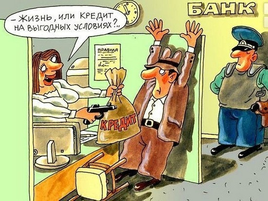 Жизнь в долг: Архангельская область – лидер по количеству потребительских кредитов