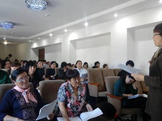 Сотрудники ФНИСЦ РАН провели в Туве семинар по изучению проблемы бедности населения