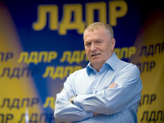 Жириновский: надо срочно запретить микрозаймы и коллекторов!
