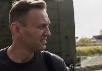 Политик Алексей Навальный за публикацию своих расследований получал средства в биткоинах