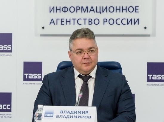 Губернатор Ставрополья рассказал о Студвесне стран БРИКС и ШОС