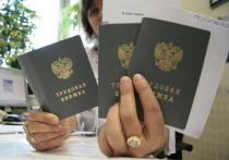 Вдвое сократить срок, отпущенный законом на обязательное уведомление работника о предстоящих изменениях трудового договора, намерено Министерство труда РФ