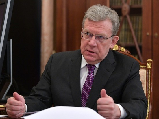Кудрин подсчитал украденное: из бюджета пропали 772 млрд рублей