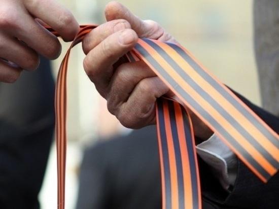 В Краснодаре 25 апреля начнут раздавать георгиевские ленточки