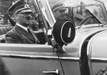 Сведения ФБР о бегстве Гитлера в Аргентину оценили в Госархиве