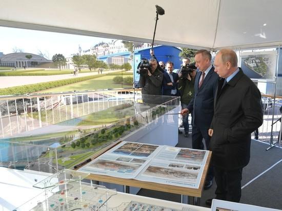 В Петербурге решили вместо судебного квартала построить Арт-парк