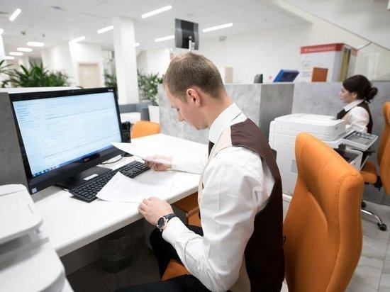 «Моя работа» позаботится  о москвичах