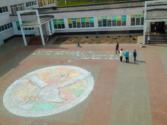 """В Туле стартовал региональный этап конкурса """"Учитель года"""""""