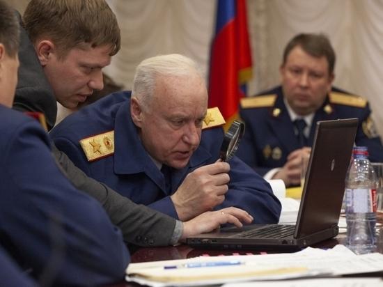 Бастрыкин объяснил свой «мем» с ноутбуком и лупой