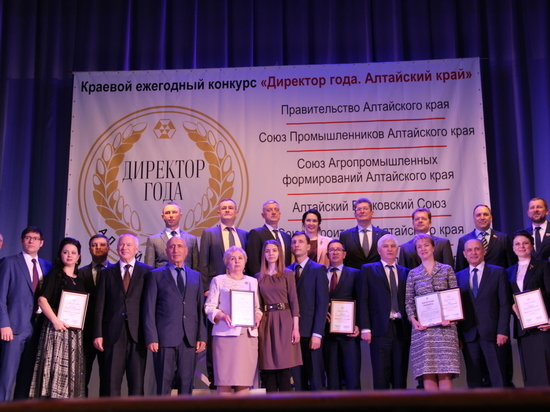 Успешных руководителей вновь чествовали в Алтайском крае