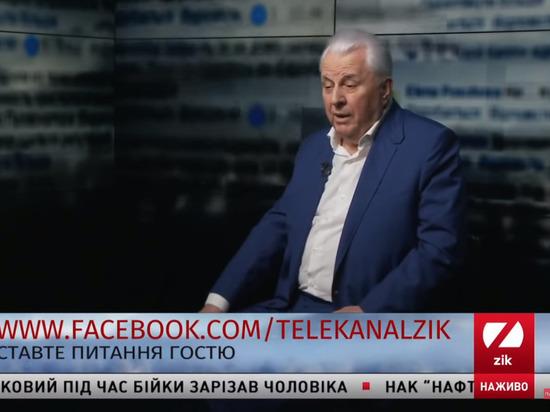 Кравчук обратился к России с призывом пойти навстречу интересам Украины