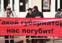 Жители области вынесли вердикт: такой губернатор нас погубит