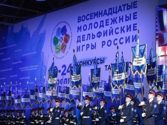 В Ростове-на-Дону прошли XVIII Дельфийские игры