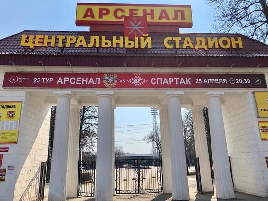Росгвардия «усилит» матч «Арсенал»-«Спартак»