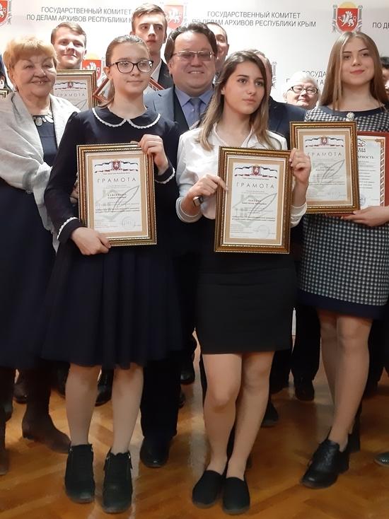 Судьба моей семьи в судьбе моей страны: итоги конкурса в Крыму