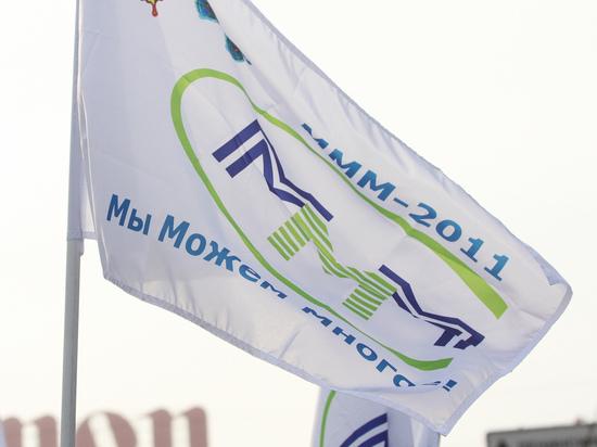 ЦБ сообщил, где в России больше финансовых пирамид
