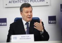 Пожелавшему вернуться Януковичу на Украине приготовили