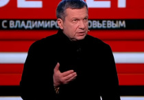 В сети появилась информация, что Владимир Соловьев получает за свою работу на телеканале «Россия-1» 67 миллионов рублей