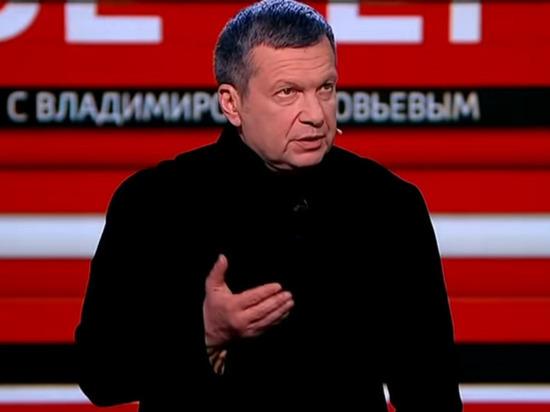 Соловьев прокомментировал слухи о зарплате в 67 миллионов