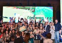На Ставрополье пройдёт «Студенческая весна стран БРИКС и ШОС»