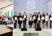 В Иванове наградили победителей областного этапа всероссийской школьной олимпиады