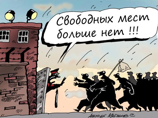 Экономику Иркутской области отдают на откуп банкротам
