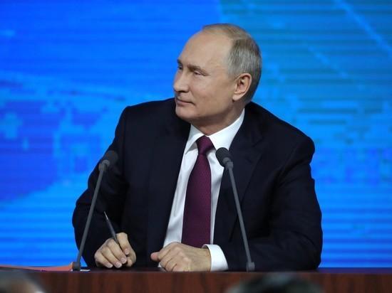 Путин испытал Зеленского, упростив получение гражданства для ДНР и ЛНР