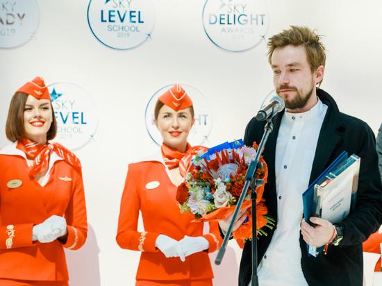 Бортпроводники «Аэрофлота» назвали любимых пассажиров среди звезд